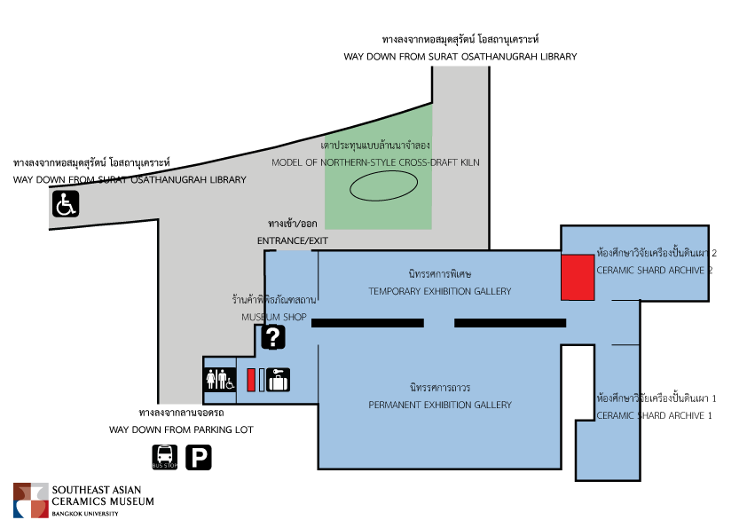 [Exhibitions] plan-underground museum